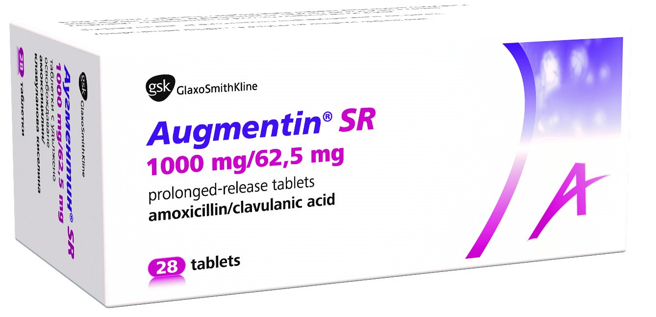 augmentin dose in adults