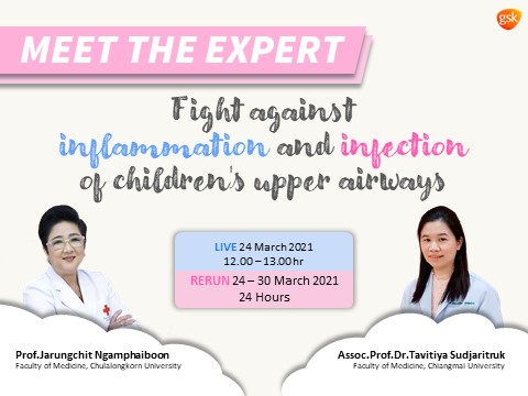meet_the_expert_fight_against_inflammation_and_infection_in_childrens_upper_airways_small_img