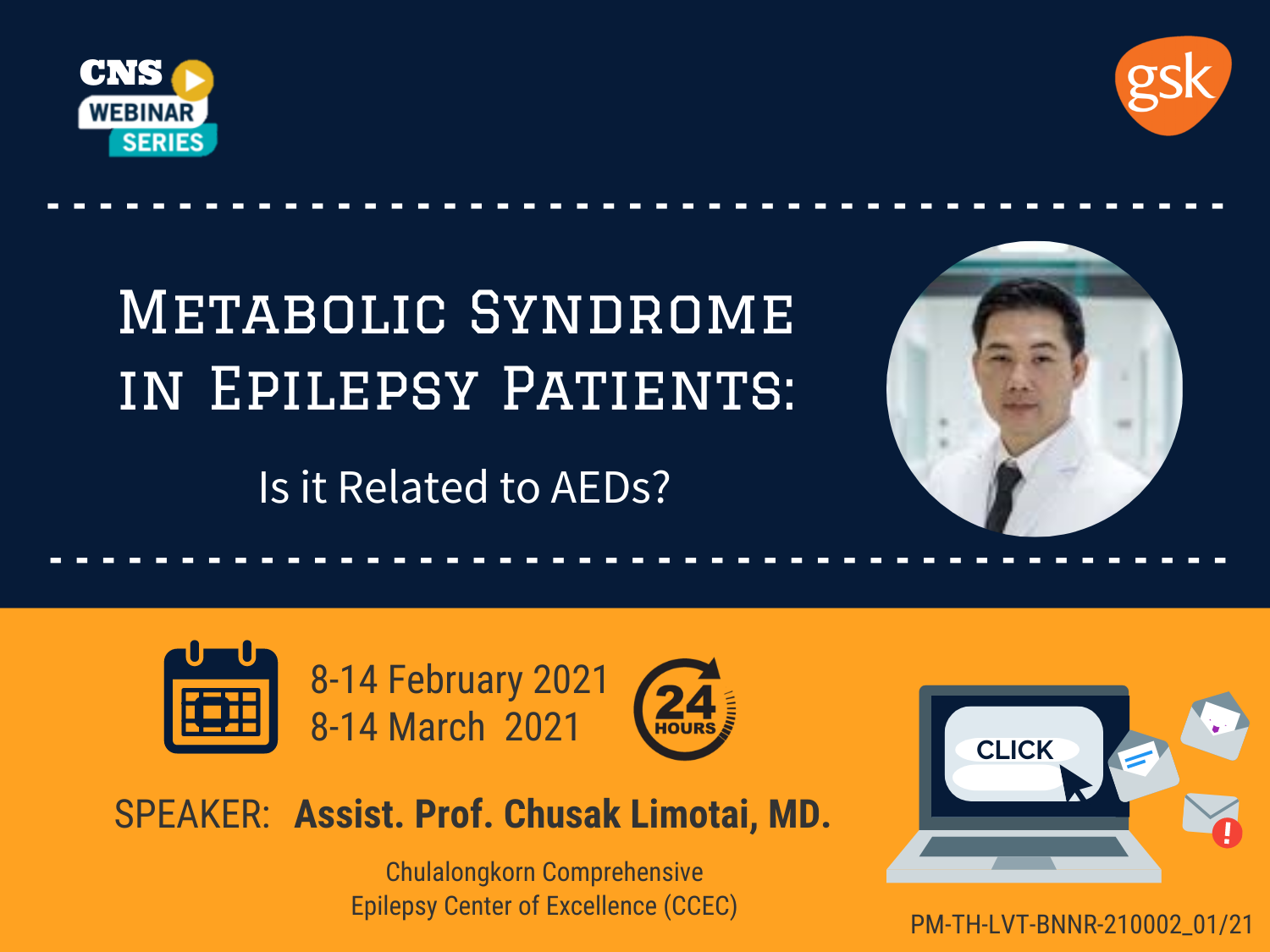 metabolic_syndrome_small_banner