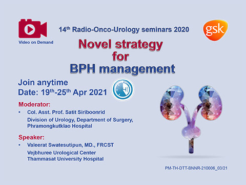 novel-_strategy_for_bph_management_small_image