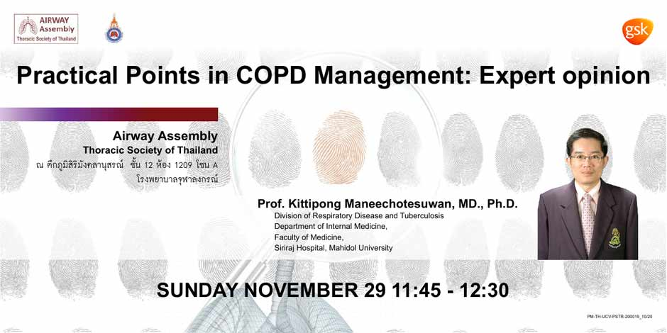 practical_points_in_copd_management_large