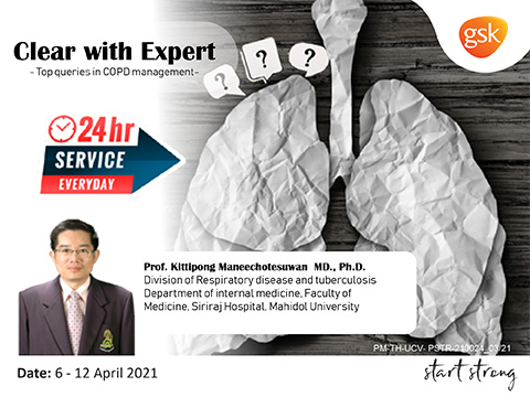 clear_with_expert_top_queries_in_copd_management_small_image