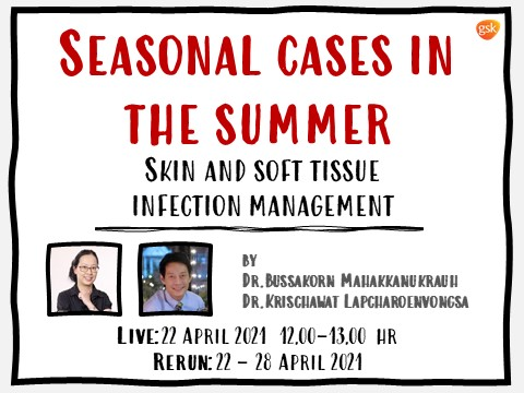 seasonal_cases_in_the_summer_skin_and_soft_tissue_infection_management_small_image
