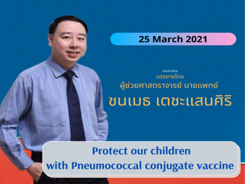 protect_our_children_with_pneumococcal_conjugate_vaccine_small-image